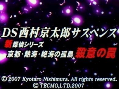 nishimura_1_111009