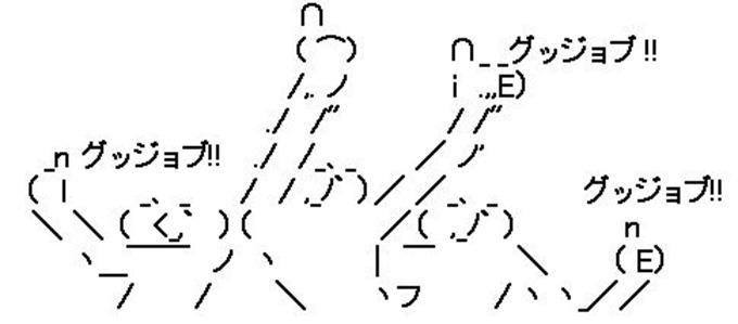 25EF25BD25B825EF25BE259E25EF25BD25AF25EF25BD25BC25EF25BE259E25EF25BD25AE25EF25BE258C25EF25BE259E325E425BA25BA_485x213