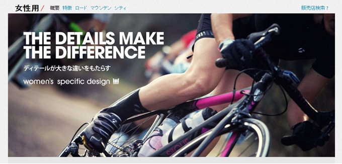 150cm前後でも乗れる自転車を出してるメーカーは?