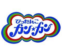 tbs_kankan