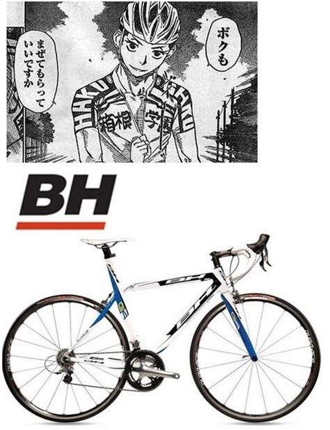 泉田塔一郎・BH