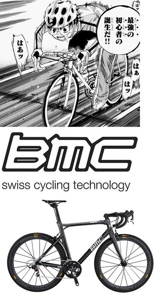 小野田坂道・BMC
