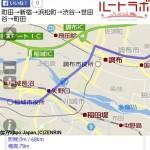 ルートラボの地図をナビにして走れるアプリ「ルートラボビュア」がなかなか良い!
